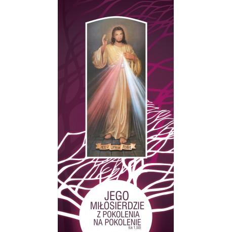 Baner na Rok Miłosierdzia Bożego  - JEZU UFAM TOBIE (J2)