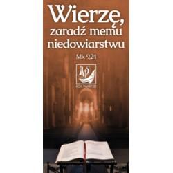 BANER DEKORACYJNY NA ROK WIARY Kościół (wysyłka gratis)