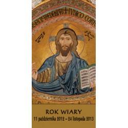 BANER DEKORACYJNY NA ROK WIARY Chrystus Pantokrator